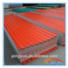 2014 China new product wholesale decorative plastic roof tile