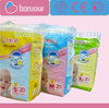 High quality Kiddi Love Disposable hugs baby diapers