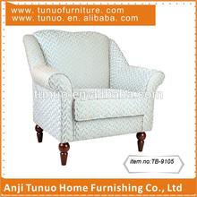 antique single fabric arm sofa