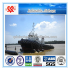Good air tightness lifting salvage type marine/ship/vessel rubber inflatable airbag