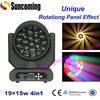 Unique Big Eye Rotating Panel Kaleidoscope Effect LED Moving Head