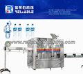 şişe su küçük üretim makine/üretim hattı