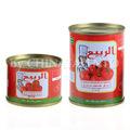 مزدوجة تتركز معجون الطماطم-- 4.5kg 70g
