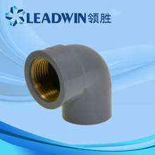 Male Adaptor Female Socket PVC Fittings with Brass