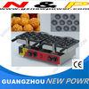 2014 newly hong kong waffle make rwaring pro belgian style waffle maker high-end machine