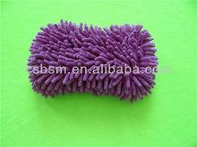 Multipurposes Microfiber Car Cleaning Cloth