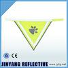 vis visibility reflective pet vest