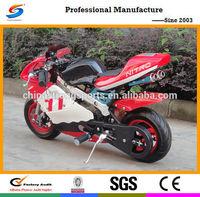 Hot Mini Pocket Bike and Gas Powered Super Pocket Bike for Sale PB001