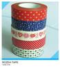 scrapbook and book stationery decoration DIY handcraft Japanese washi tape