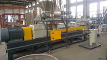 double screw extruder granulator for PVC