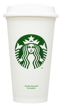 starbucks paper cups/Starbucks hot paper cups/starbucks cup for coffee