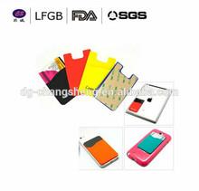 dongguan Manufacturer adhesive smart wallet , 3M adhesive smart wallet, 3M adhesive silicon card holde