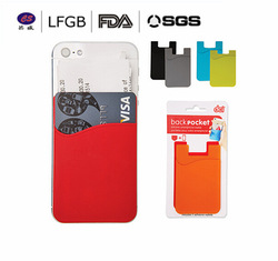 china factory supply card holder,fashion silicone card holder,back stick card holder
