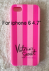 Victoria/'s Secret PINK Luxe Soft Rubber Stripe Case Covers For Apple iPhone 6 4.7 inch