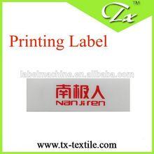 печатная машинка ятрань инструкция - фото 7