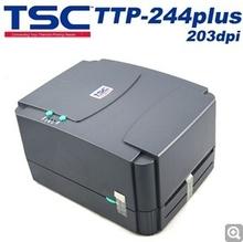 TSC TTP-244 Plus desktop commercial barcode label printer