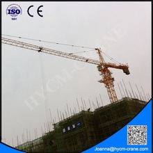 Hot sale QTZ40(4807) new 2014 construction types of tower crane