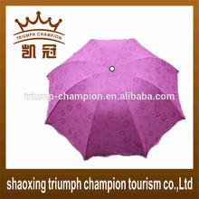New Style Foldable Magic Watermark Umbrella