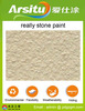 Acrylic emulsion resin asian paints wall paint