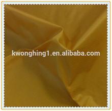 nylon poplin fabric