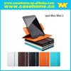 leather case for iPad mini 3,wholesale high quality pu leather case for ipad mini 3