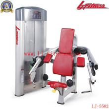 LJ-5502 Biceps curl sponges for gym equipment