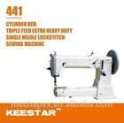 Keestar 441 one needle cylinder bed heavy duty japan juki sewing machine