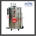 2014 nuevo producto de petróleo pesado de caldera de vapor esterilizador para
