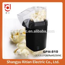 1200W Small Cheap popcorn machines Popcorn maker