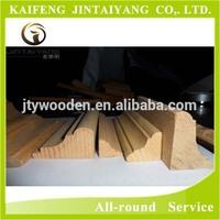 Chinese decorative wood moulding wood decorative furniture moulding