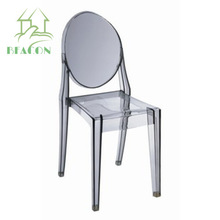 2015 Philippe Starck Louis Ghost Chair