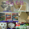 color felt product series for bag and cup mat