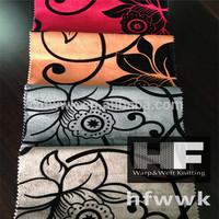 1mm 100% polyester flocking super soft velvet sofa fabric
