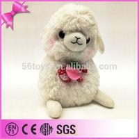 2015 Soft Plush Stuffed Toy Lamb