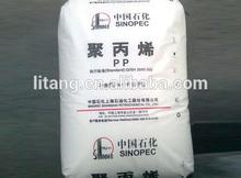 recycled PP granule /virgin granule pp