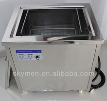 Skymen Large Commercial oven cleaning hot water heated stainless steel dip tank