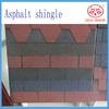 colored asphalt shingle roll