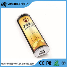 New product Hot fashion Custom AD Sign 2600mah Power Bank with sucker