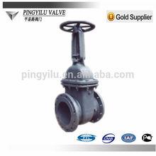 manual oil water pipeline cast steel stem flanged gate valve dn250
