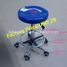 Stainless steel lab stool
