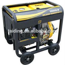 Factory Price high quality 5KW Diesel Generator Luxury design