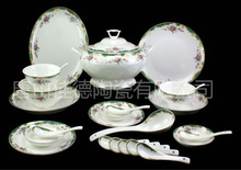 Janpanese Korean style home family bone china new arrivals dinner sets fine bone china
