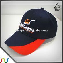 China Alibaba Factory Manufacturer Embroidery Sheep Baseball Cap