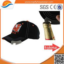 China Wholesale Custom beer bottle opener caps