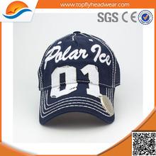 China supplier advertising bottle opener cap