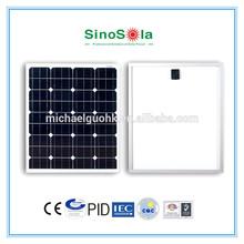 50W Mono Solar Panel PV Module With TUV/CE/CEC/IEC/CQC/PID/ISO Certificates