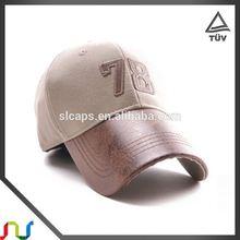 Flexfit Cap Made In Qingdao Custom Basketball Logo Snap Back Cap