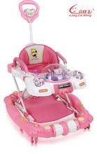Rocking chair children best baby push walker :Model138FC