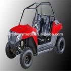 170CC ATV