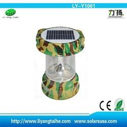 Hot Sale FM Radio Lantern Solar Japanese Lantern Rechargeable Lantern Battery